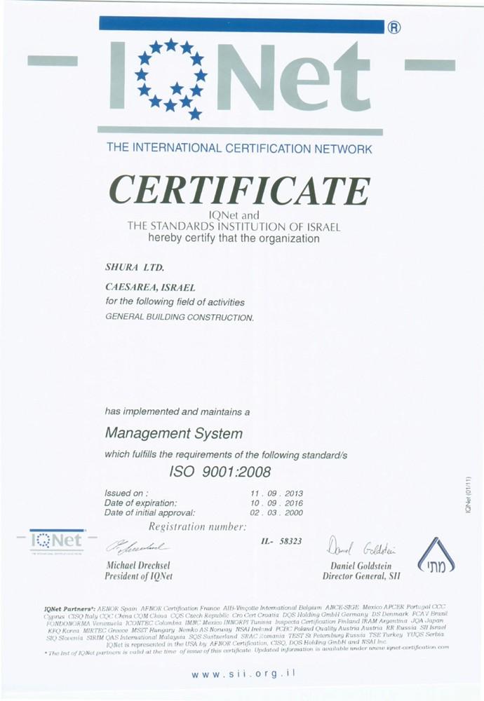 Certificate_2008